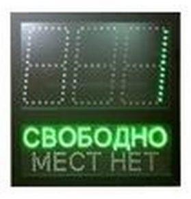 АП-ПРО-00032