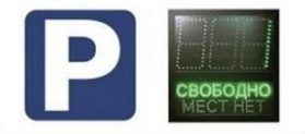 АП-ПРО-00033