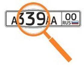 АП-ПРО-00036