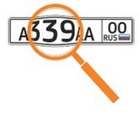 АП-ПРО-00037