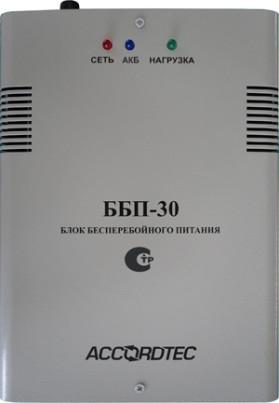 ББП-30 (исп. 1)