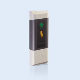 PERCo-IR04 Считыватель бесконтактных карт формата ЕММ/HID, интерфейс связи - RS-485