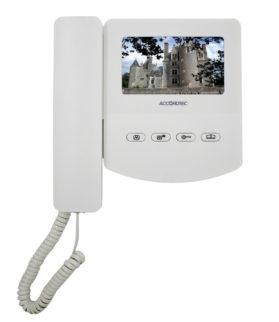 AT-VD 433C EXEL(ранее QM-433C EXEL) Аналог AT-VD 433C c возможностью подключения к многоквартирным цифровым домофонам (Raikmann, Keymann).
