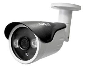 CO-LS112P 2 MP уличная Full HD IP-камера