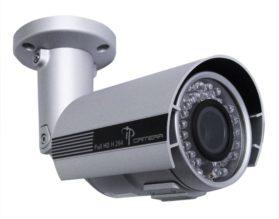 CO-i20SY2IRP(HD2) 2 MP уличная Full HD IP-камера