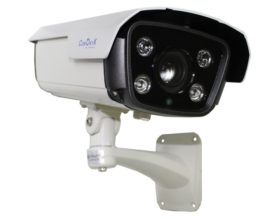 CO-LS132 2 MP уличная Full HD IP-камера