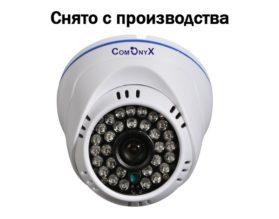 CO-L211 1 MP купольная HD IP-камера