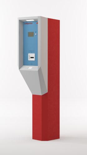 Card Park-EXT-Premium Выездная стойка класса премиум с высокоскоростным картоприемником