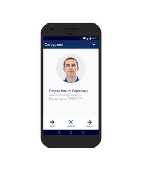 Приложение «PERCo.Регистрация» для организации мобильного терминала