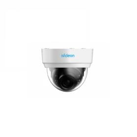 Ivideon Dome 2 МП Купольная IP видеокамера с ИК-подсветкой, фиксированный объектив 2.8 мм (3.6мм опционально)