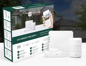 Livi Smart Security Стартовый комплект Livicom