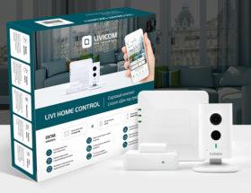 Livi Home Control Стартовый комплект Livicom