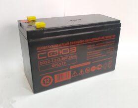 Аккумулятор СОЮЗ CO12-7.2 (GP 1272) 12В-7,2Ач